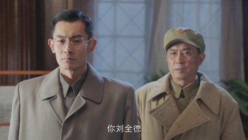 毛泽东准备访苏 周恩来亲自部署安保措施 00:00:56