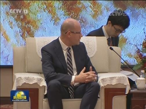 [视频]韩正集体会见出席2019年太原能源低碳发展论坛主要外宾
