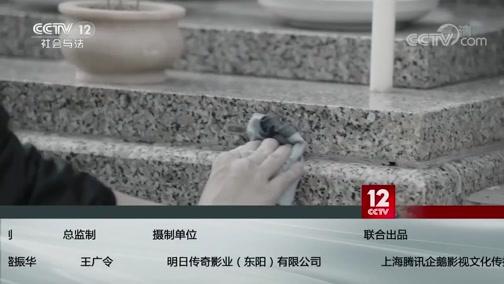 《方圓劇陣》 20191025 冷案·隱形人 大屏版(第三集)