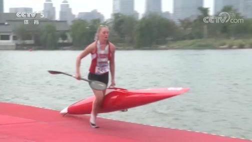 [皮划艇]皮划艇马拉松世界锦标赛绍兴落幕