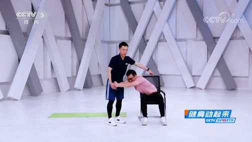 [健身动起来]20191029 腿部控制训练