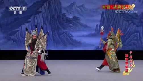 京�大鼓姜太公�u面 演唱:王佩臣