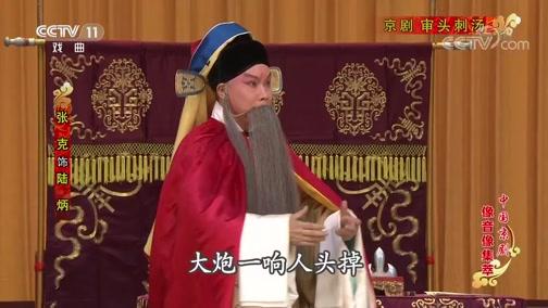快板��哪吒�[海 主演:郭��斌 朱景琛 程昊天(一�Q�@人)