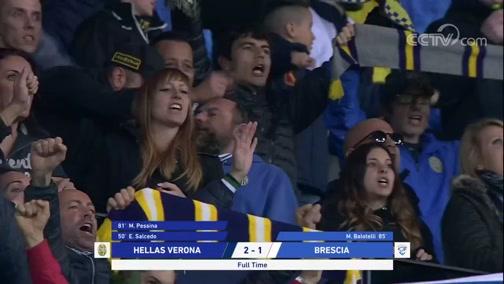 [意甲]第11轮:维罗纳VS布雷西亚 完整赛事