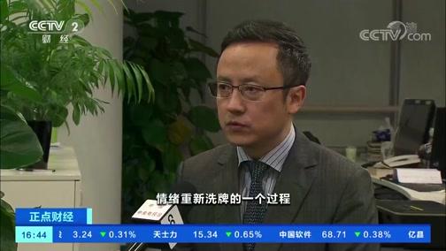 [正点财经]上海浦东新区开展私募基金全面排查工作