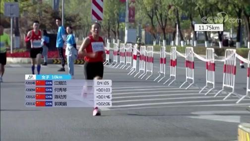 [综合]2019武夷山国际马拉松赛 1