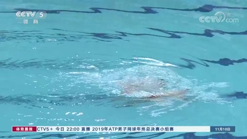 [游泳]黄雪晨、孙文雁夺得女子双人自由自选冠军