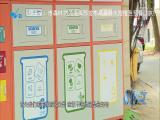 """同安区大同街道:把垃圾分类作为日常生活""""必修课"""" 视点 2019.11.10 - 厦门电视台 00:13:53"""