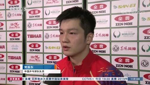 [乒乓球]中国男乒横扫日本 将与韩国争冠