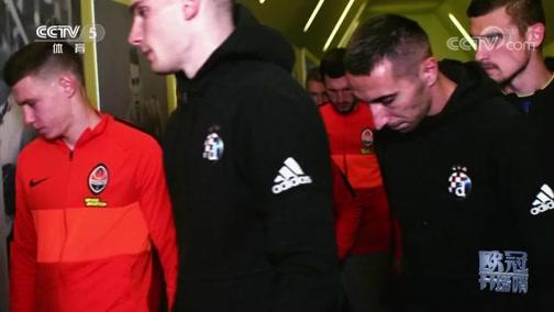 [欧冠开场哨]路易斯-卡斯特罗讲述他的足球理念