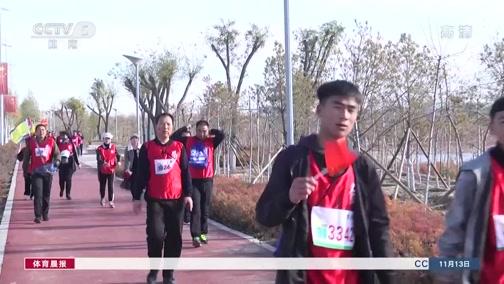 [综合]全国持杖行走日在宁夏同心举行