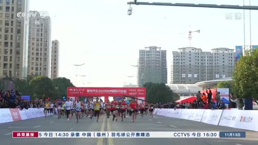 [田径]2019台州国际马拉松赛圆满落幕