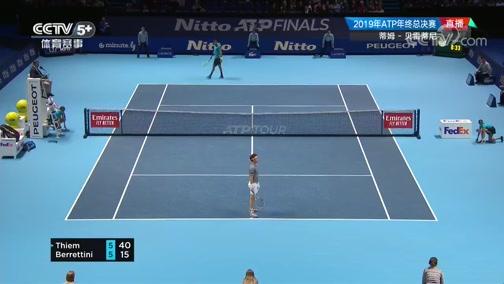 [网球]ATP年终总决赛小组赛:蒂姆VS贝雷蒂尼