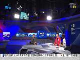 厦视新闻 2019.11.17 - 厦门电视台 00:21:29