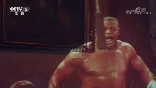 [拳击]WBC重量级拳王争霸赛:维尔德VS奥提兹