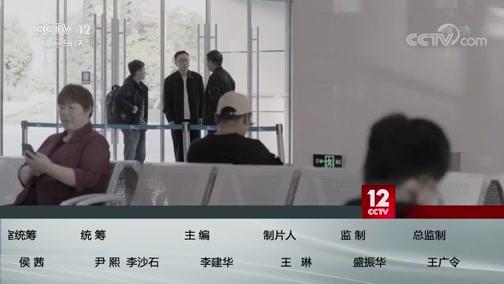 《方圆剧阵》 20191213 寻根·精编版(大结局)