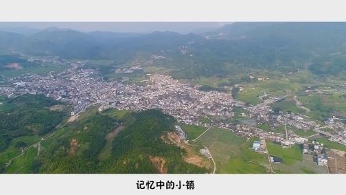 【看見閩西南】姑田小鎮 00:01:04