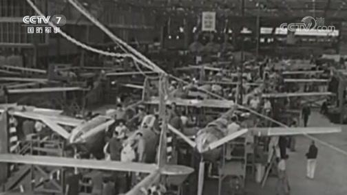 《兵器面面观》 20200116 洛克希德·马丁与臭鼬工厂(上)