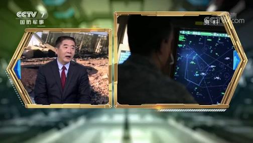 《防务新观察》 20200121 美军对遇袭伤亡人数改口 三艘航母齐聚波斯湾