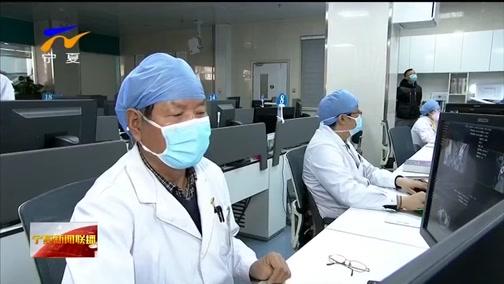 [宁夏新闻联播]咸辉暗访检查银川市部分定点医院 集中隔离点和社区越是到最吃劲的时候 越是不能有丝毫松懈