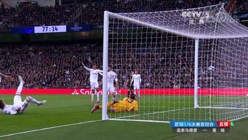[歐冠]德布勞內傳中送助攻 熱蘇斯頭球扳平比分