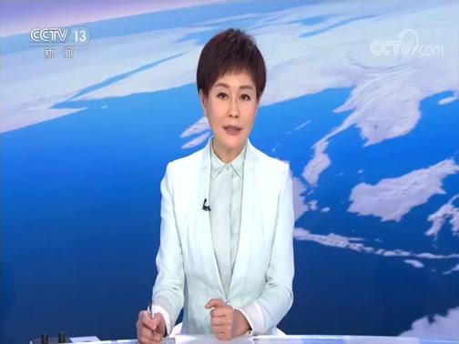 《新闻直播间》 20200229 14:00