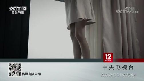 《方圆剧阵》 20200307 五集迷你剧·成为母亲(第四集)