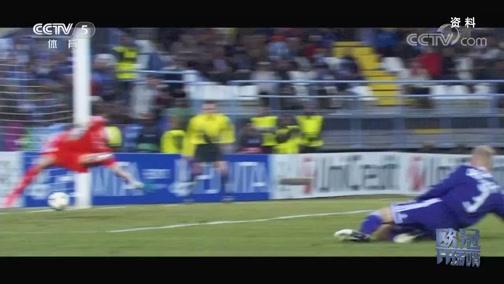 [歐冠開場哨]馬拉加:驚艷的歐冠正賽首秀