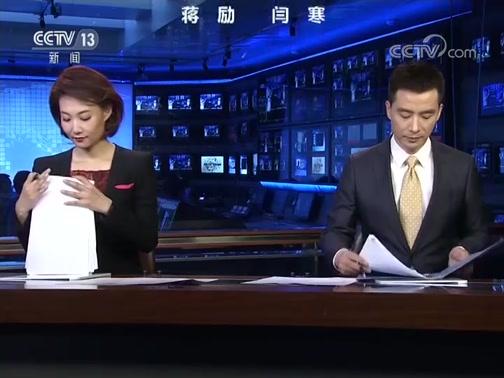 《新闻联播》 20200416 19:00
