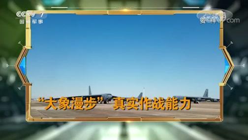 """《防务新观察》 20200416 核潜艇""""中招"""" 关岛成海军疫情""""震中"""" 美军抗疫形势严峻!"""
