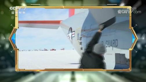 《防务新观察》 20200428 B-52撤出关岛是幌子!轰炸机扑向俄潜艇基地 美军真正目标出现?