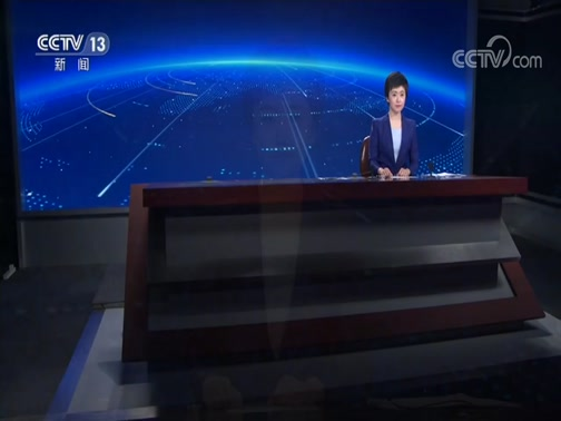 《新闻直播间》 20200429 03:00