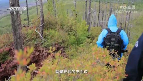 """《地理·中国》 20200505 大地的图案·""""人面""""深坑"""