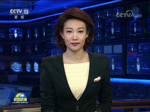 《新闻联播》 20200513 19:00