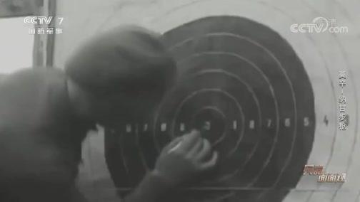 《兵器面面观》 20200610 莫辛-纳甘步枪