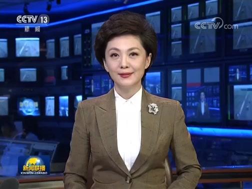 《新闻联播》 20200620 19:00