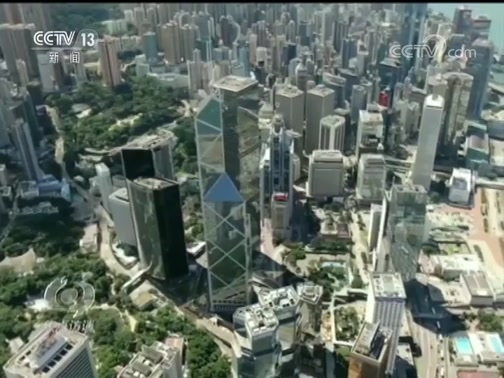 《焦点访谈》 20200630 香港有了国安法