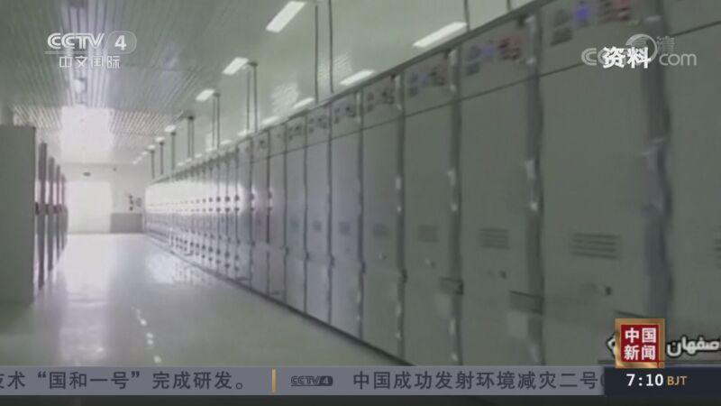 《中国新闻》 20200928 07:00