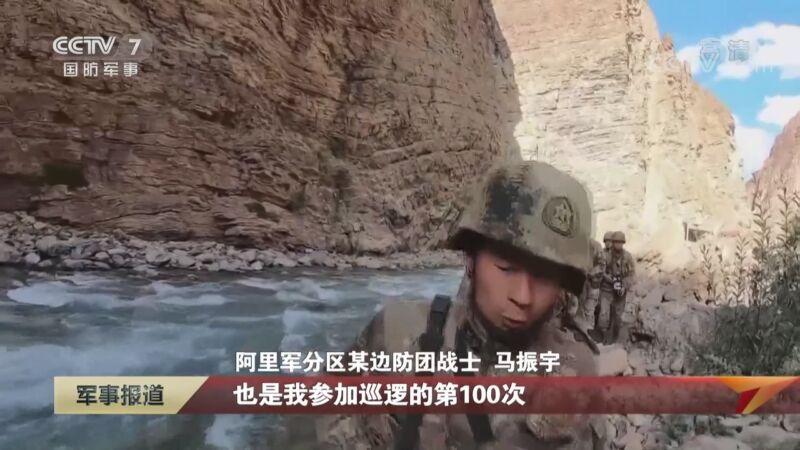 《军事报道》 20201001