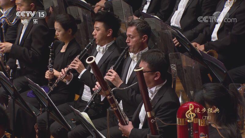 """《CCTV音乐厅》 20201002 """"漫步经典""""系列音乐会(78) """"流动的音符""""经典作品音乐会(三)"""