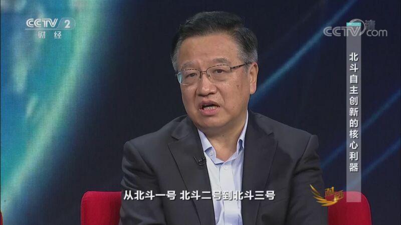 """《对话》 20201003 中国航天""""超级2020"""""""