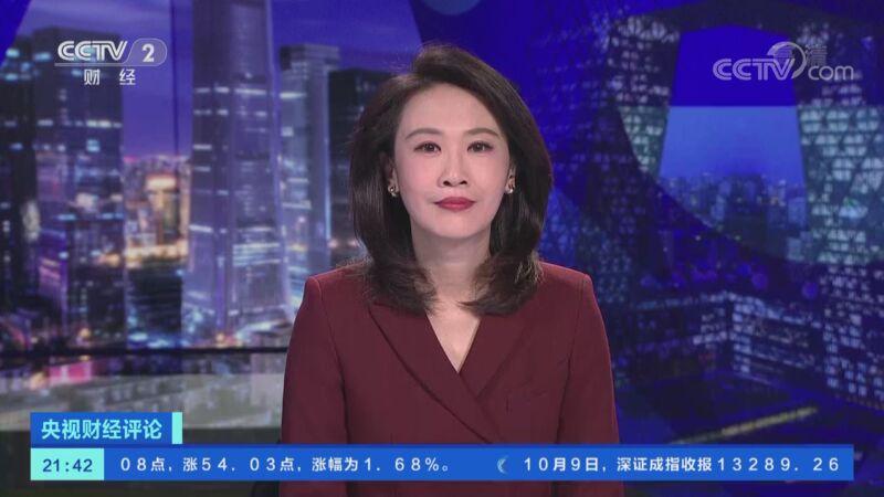 《央视财经评论》 20201009 黄金周:挖掘消费新潜力