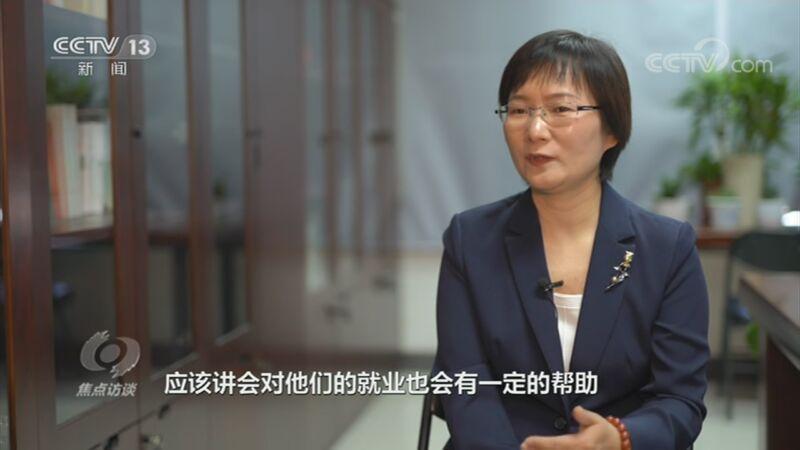 《焦点访谈》 20201019 中国经济持续稳定加快复苏