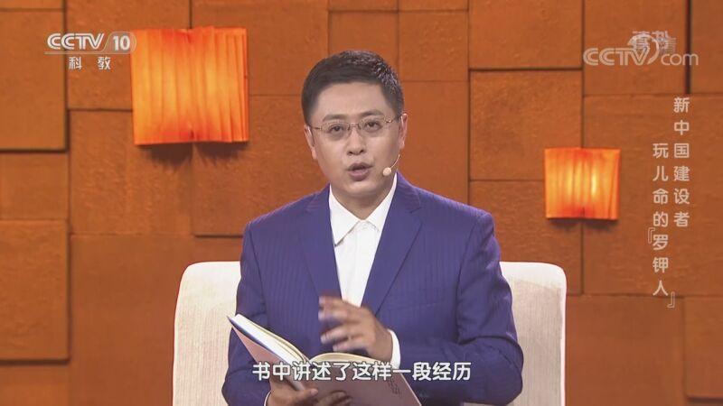 """《读书》 20201020 刘国强 《罗布泊新歌》 新中国建设者 玩儿命的""""罗钾人"""""""