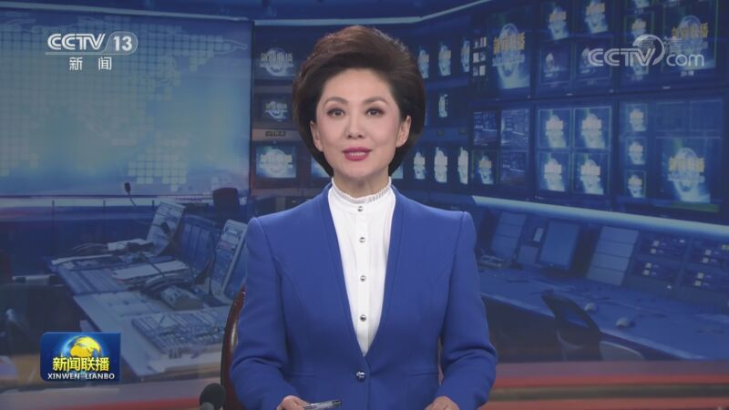 《新闻联播》 20201025 19:00