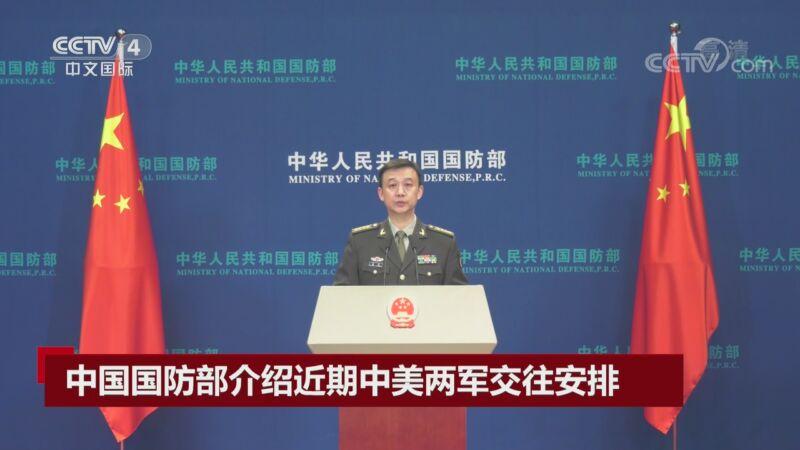 《中国新闻》 20201030 11:25