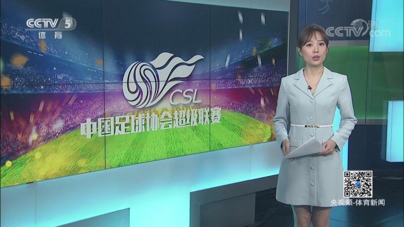 [体坛快讯]完整版 20201107