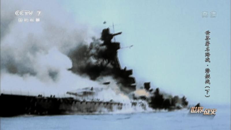 《世界战史》 20210105 世界著名海战·潜艇战(下)