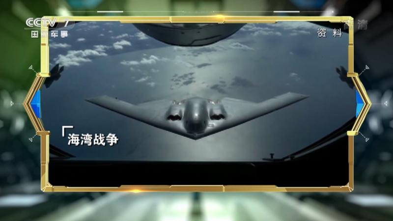 《防务新观察》 20210105 伊朗将提炼丰度20%浓缩铀 美军航母杀回马枪 释放强烈战争信号?