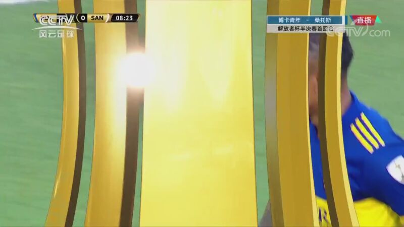 2021年7月28日 阿甲 博卡青年vs圣洛伦索 比赛视频
